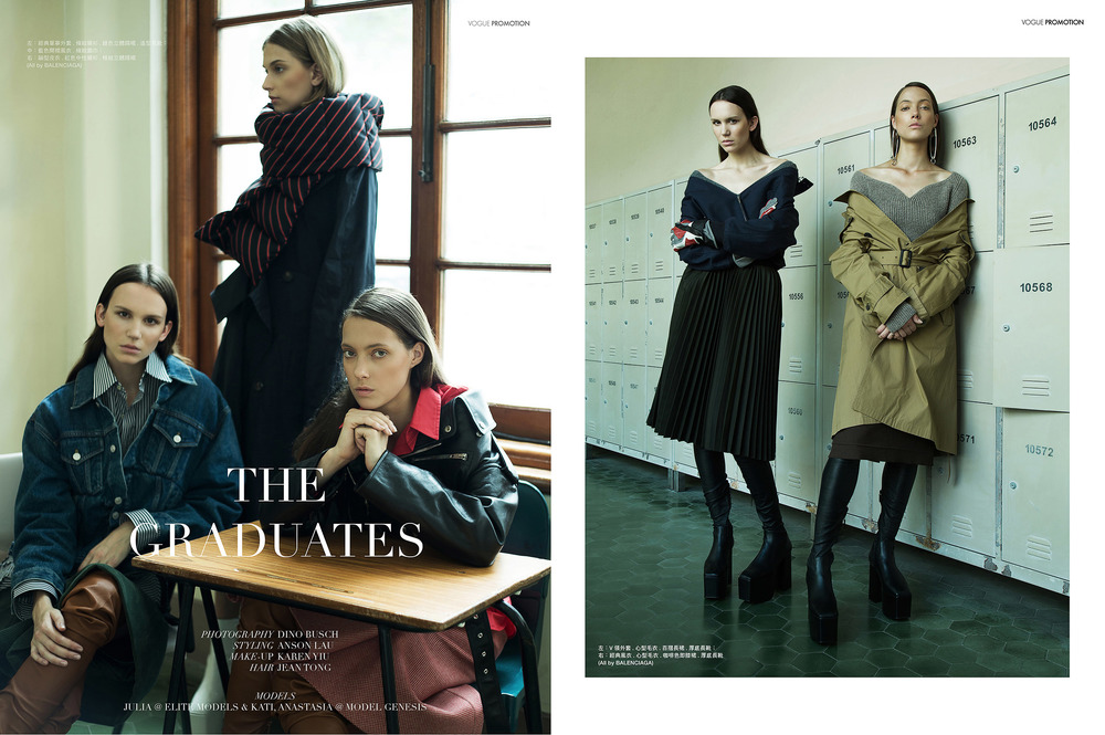 Vogue Taiwan Double Tear 1.jpg