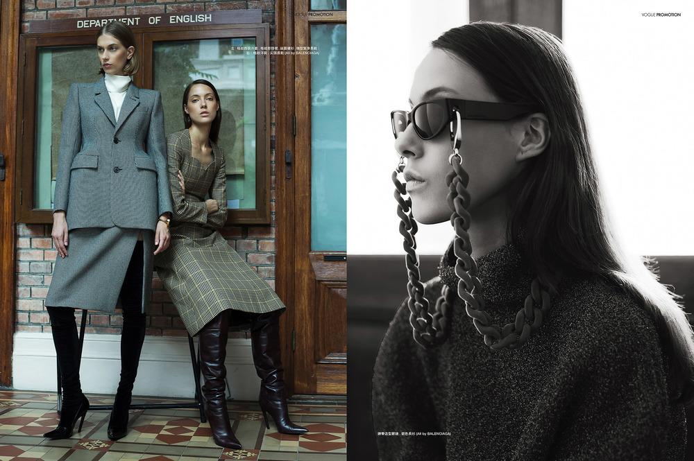 Vogue Taiwan Double Tear 2.jpg