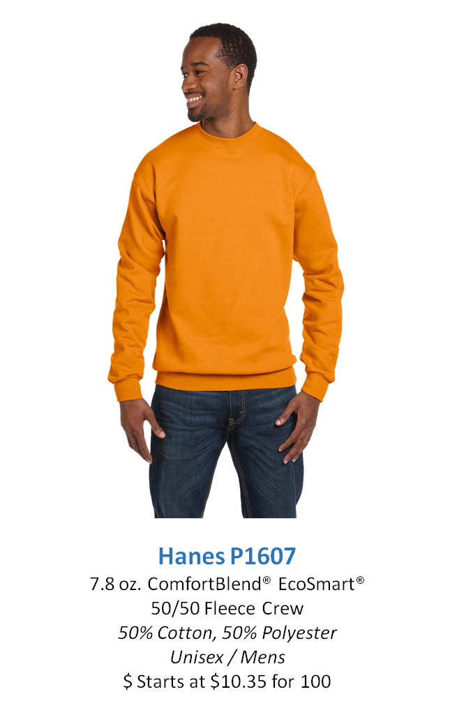Hanes P1607.png