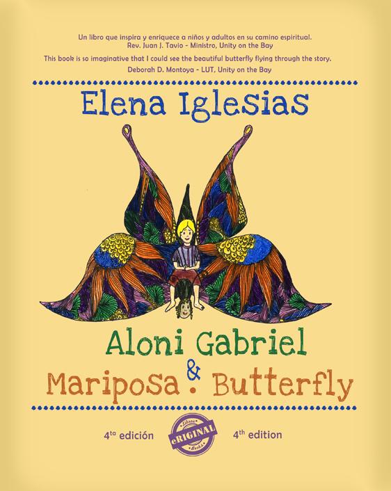 Aloni Gabriel Cover.jpg