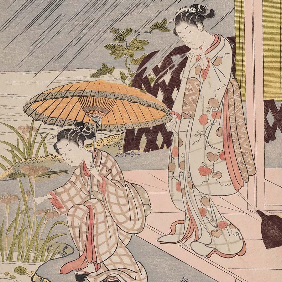Suzuki Harunobu,   Picking Iris in the Rain,  1768 //March 2017