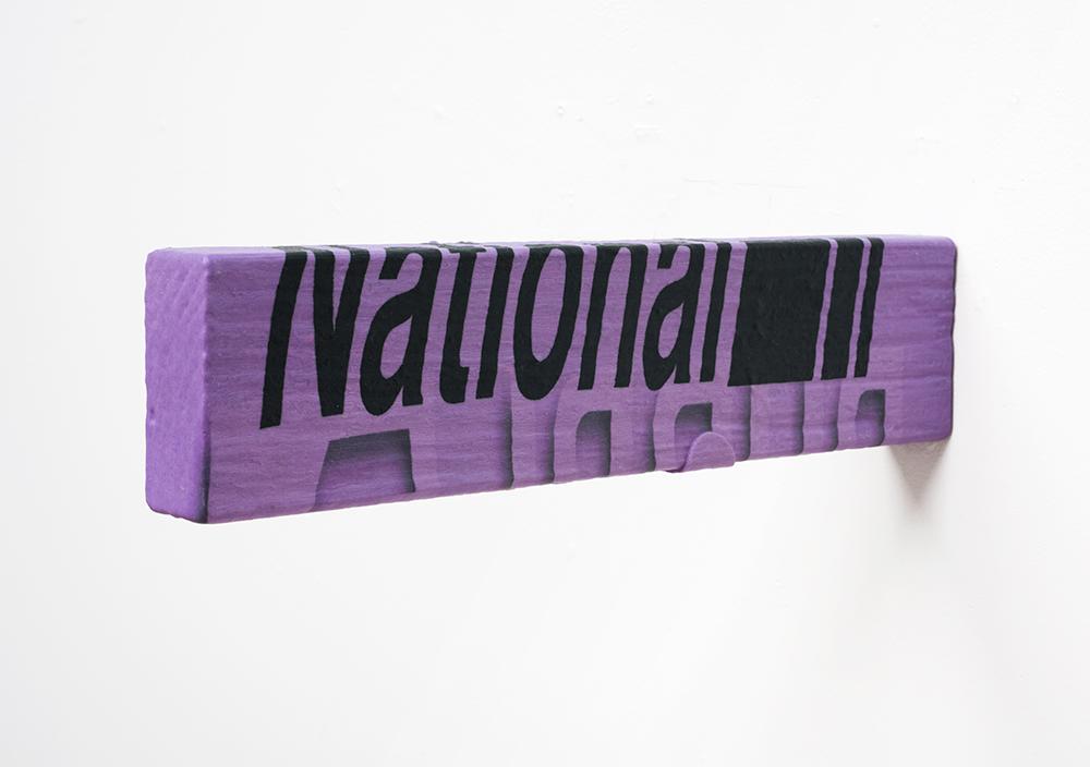 National / / /  2015  3D powder print, UV varnish  3.5 x 1.5 x 13.5 in/ 8.9 x 3.8 x 34.3 cm