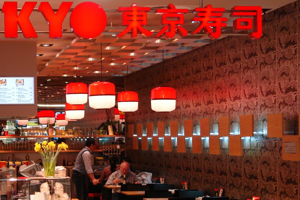 Tokyo s-web.jpg