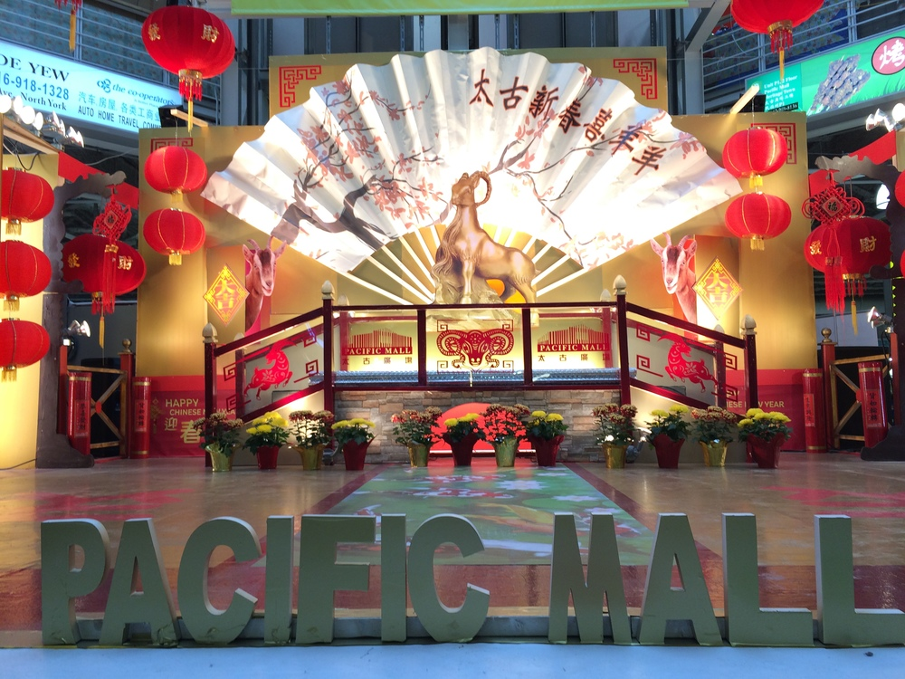 Pacific Mall stage celebrating the Year of the Ram