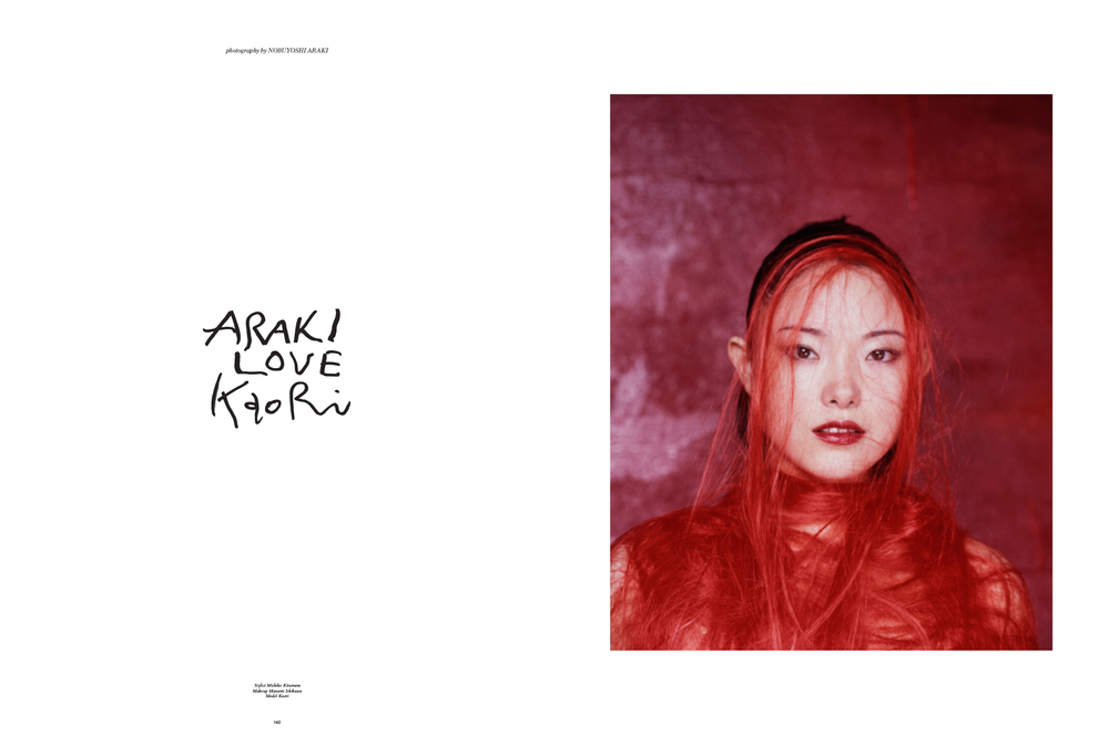 Araki Love Kaori