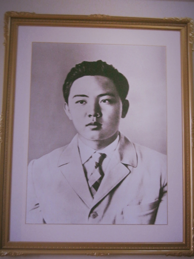 Young Kim Jong Il.jpg