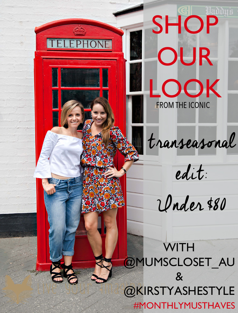 Mum's Closet shop the look Feb Mar 2016