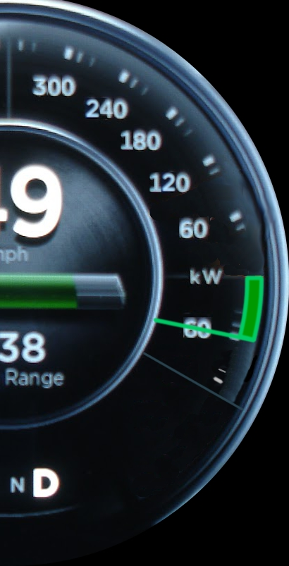 Proposed 85 kWh car display