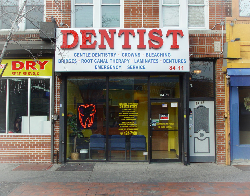 Alliance Dental Center : Jackson heights NY