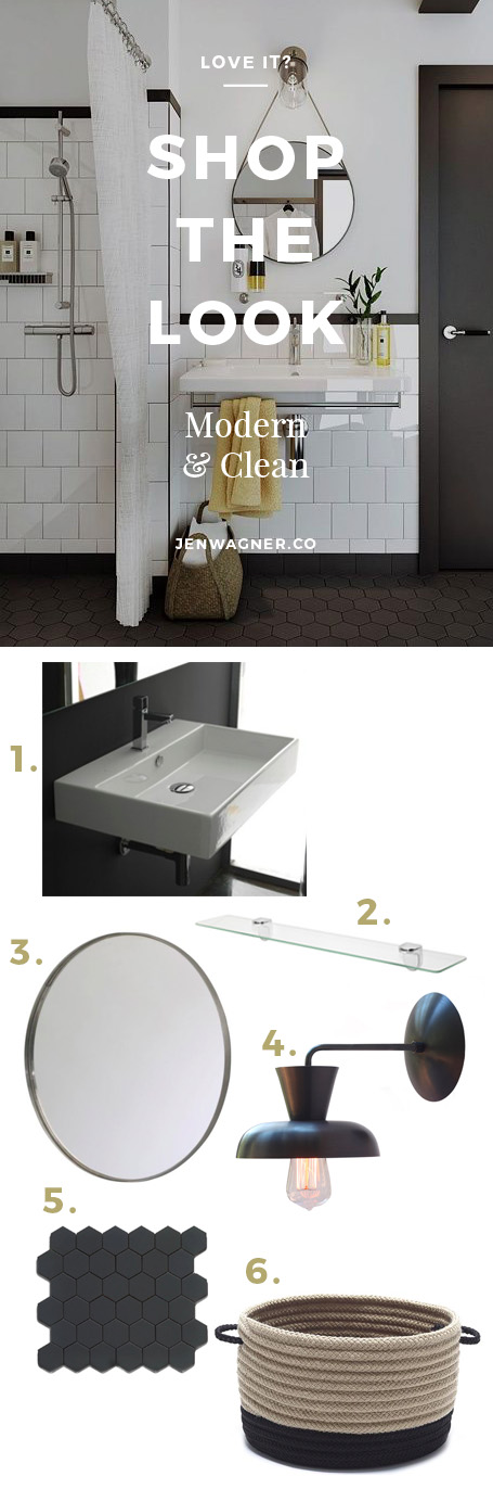 shop the look | modern & clean bathroom, black and white