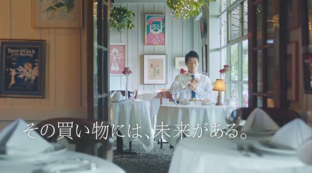 JACCS Nodokuro (TVC) C3 / Clip Pictures First Assistant 'A'Camera DP Koshi Kirokawa //ARRI Alexa / Amira, Zeiss U.P / Optimo 24-290 1:2.9