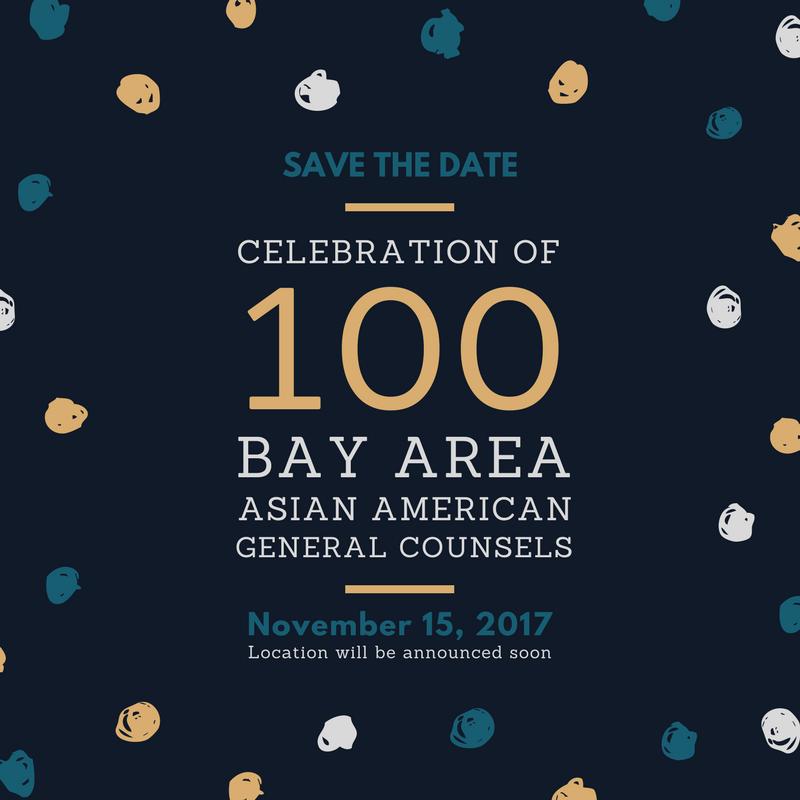 2017-11-15-BAAAGC-Celebration-STD-Option2.png