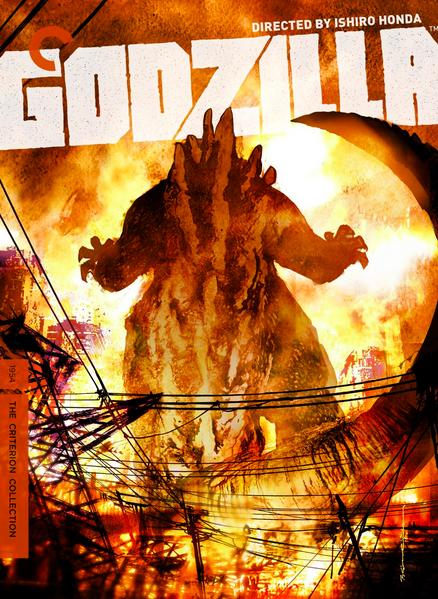Godzilla 1954 $20