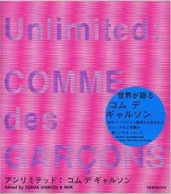 Comme Des Garcons: Unlimited $87