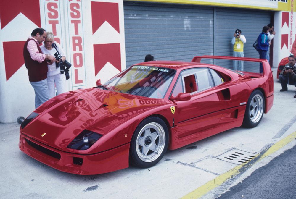 FerrariF40castrol2000px.jpg