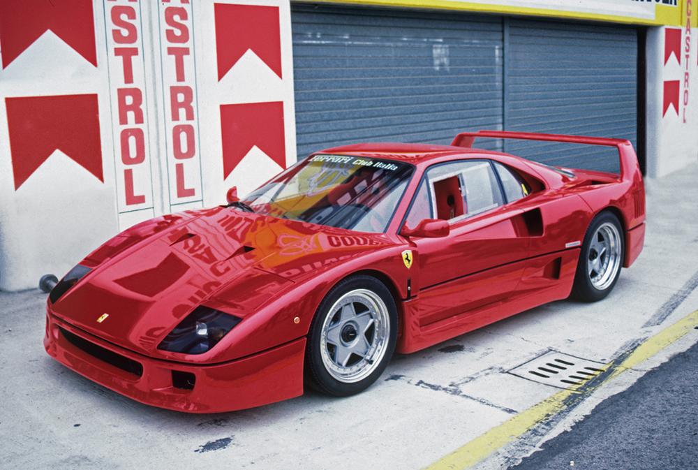 FerrariF40castrolALTCOLSpeck2000px.jpg