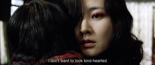 Sympathy for Lady Vengeance, 2005