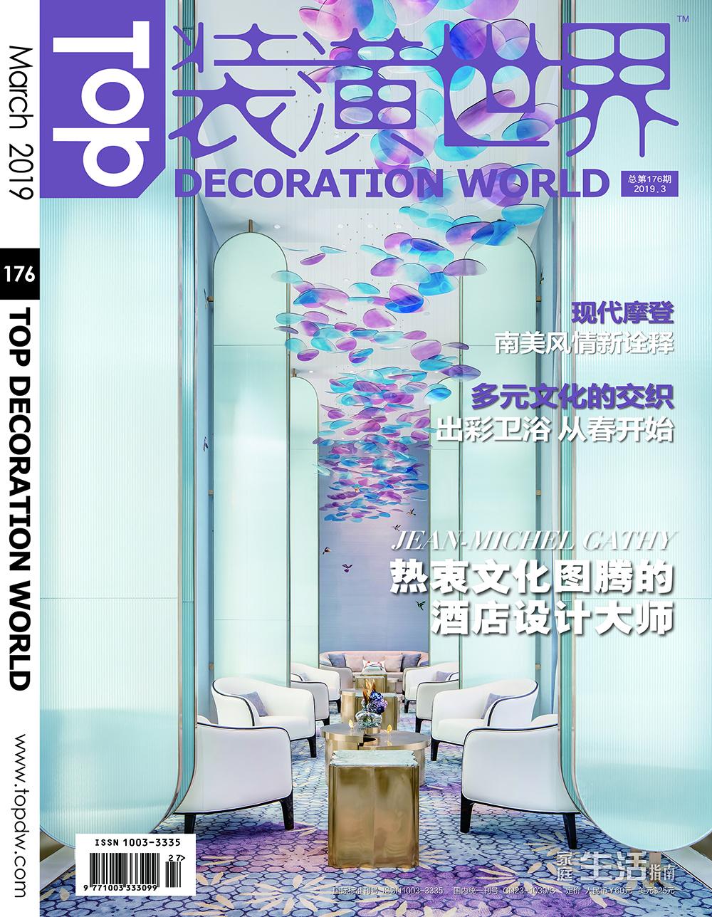 Top Decoration World