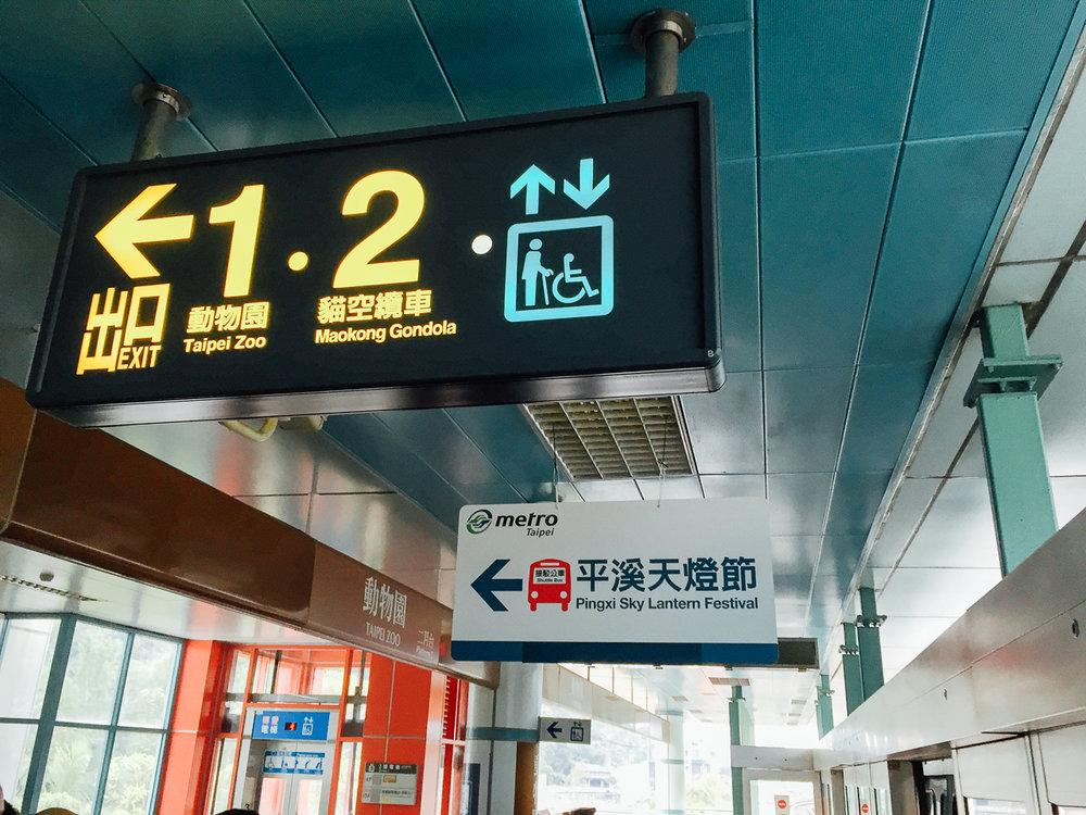 Taipei Zoo Stop