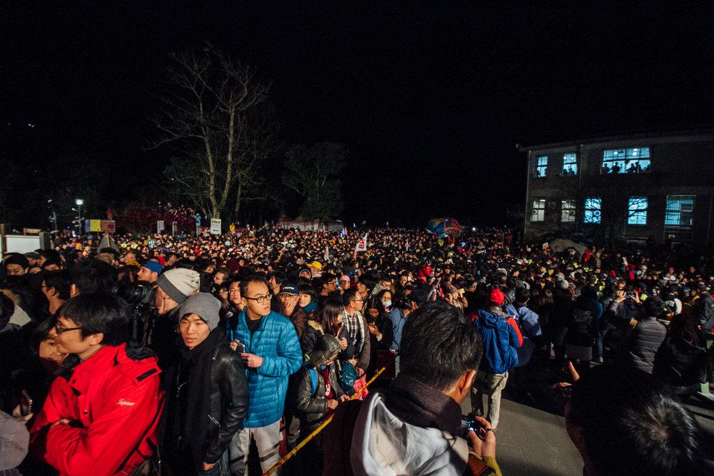Pingxi Lantern Festival-13.jpg