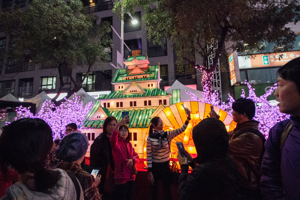 Lantern Festival Taipei-2.jpg