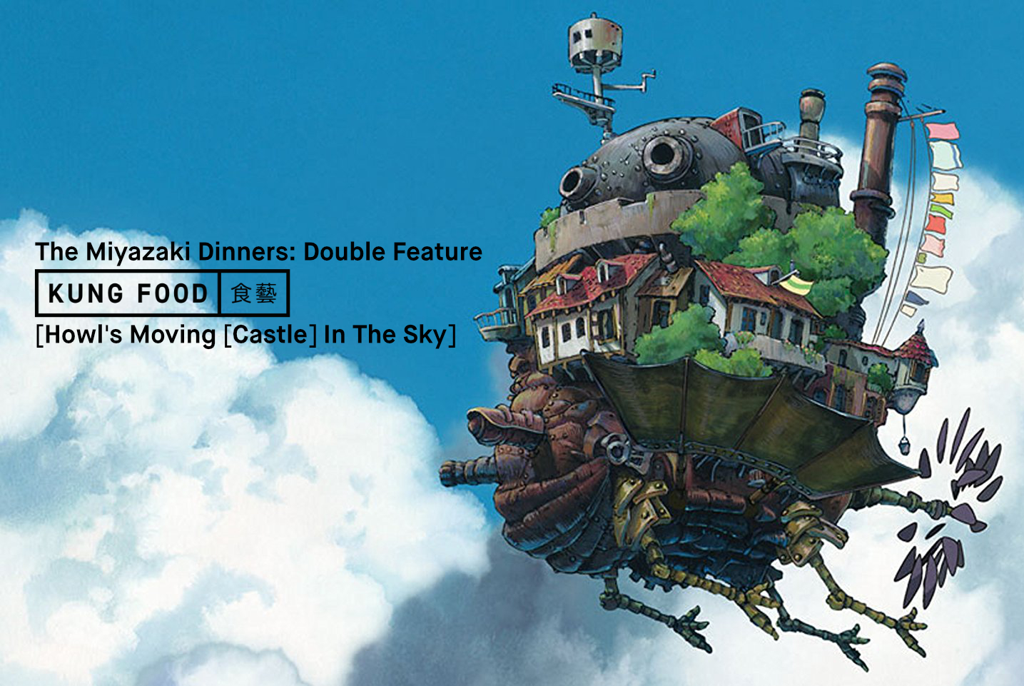 the miyazaki dinner double feature howl s moving castle in the