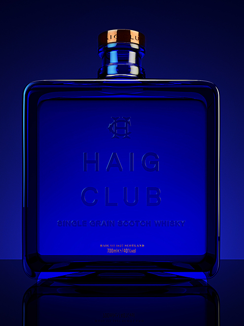 HAIG CLUB - BRAND ACTIVATION & INNOVATION