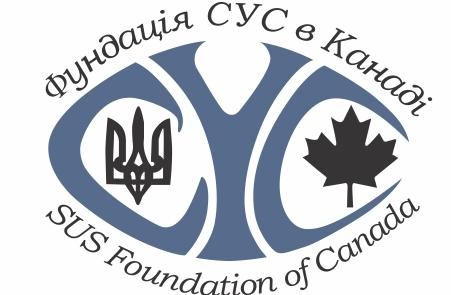 SUS logo.jpg