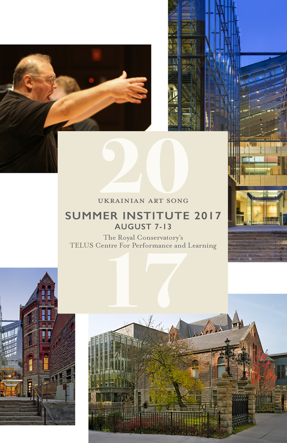 summer institute 2017 card vo9a printer.jpg
