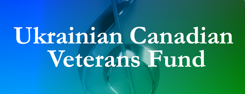 Ukrainian Canadian Veterans Fund.png