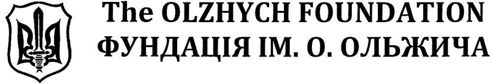 the olzhych foundation logo .jpg