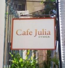 cafejuliaalmar2.jpg