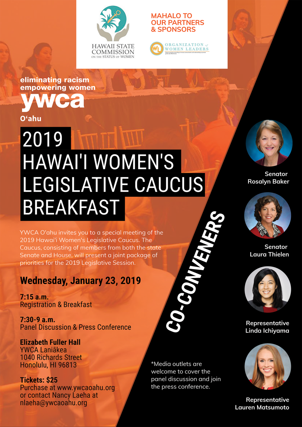 2019wlcflyer-resize-email.png