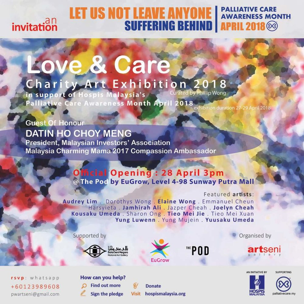 Love & Care Charity Art Exhibition April2018.jpeg
