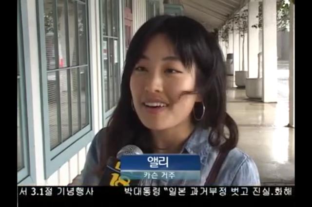 koreanchannel18