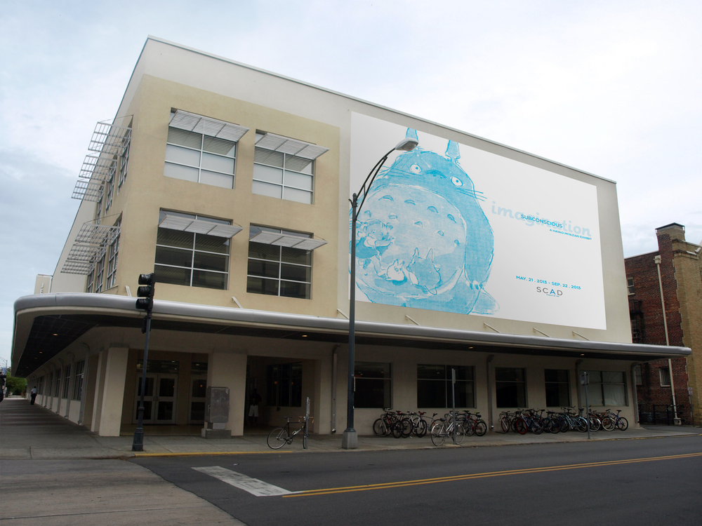 Large format advertisement above SCAD library.