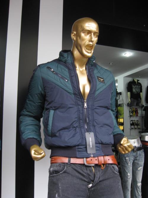 Sexual Predator Mannequin