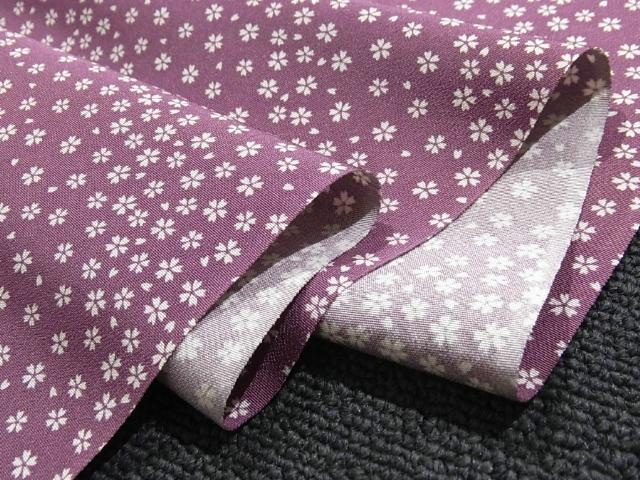 Sakura Pattern Silk.JPG