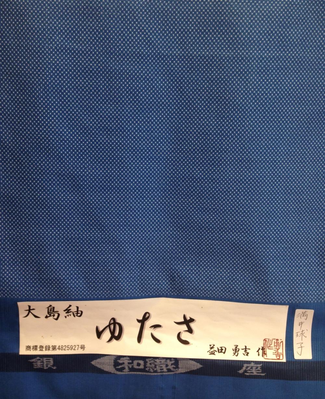 IMG_3505.JPG