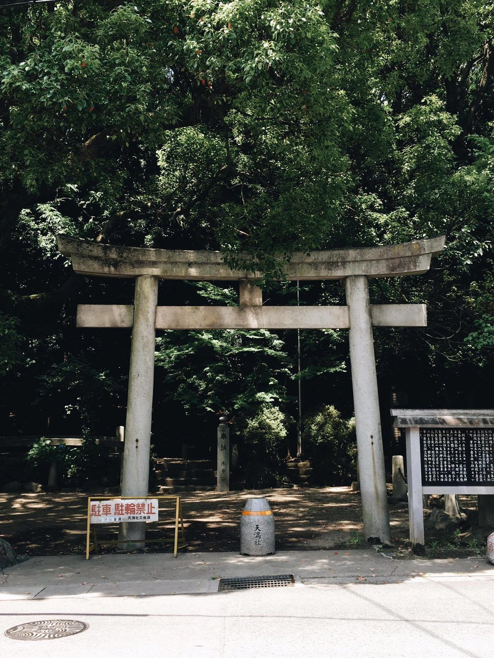 A local shrine in Arimatsu village is seen here. This humble town is the birthplace of Shibori Dyeing.