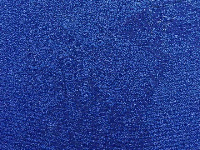 Aizome Karabana 1.JPG