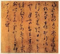 歷代書法碑帖集成.jpeg