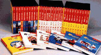 literature100.jpg