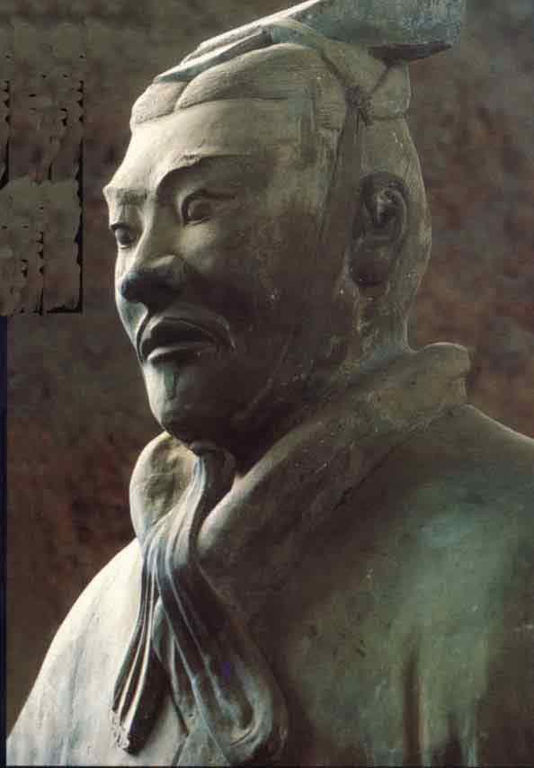 C21   秦漢雕塑