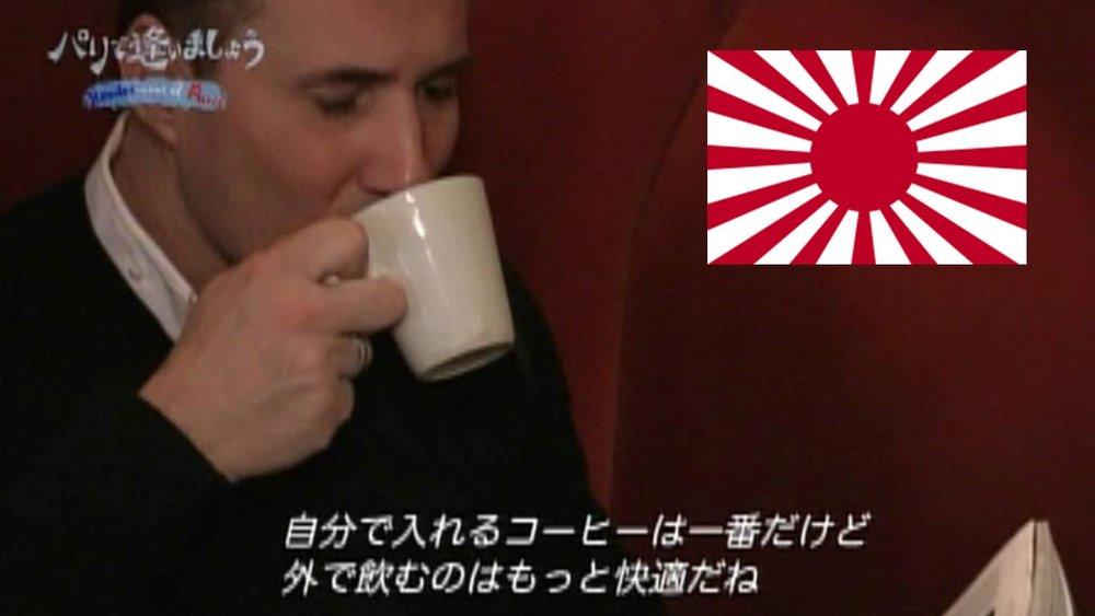 Cyril Japon.jpg