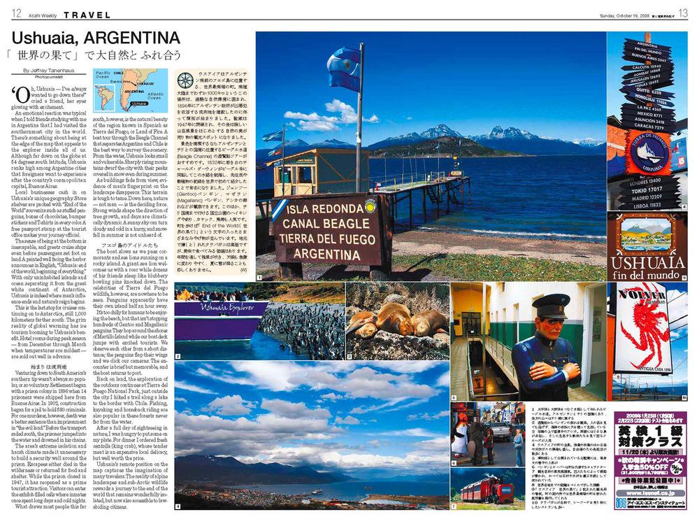 El fin de mundo en Ushuaia