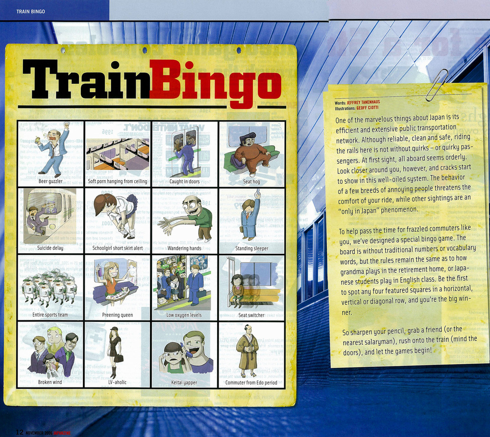 Tokyo Train Bingo