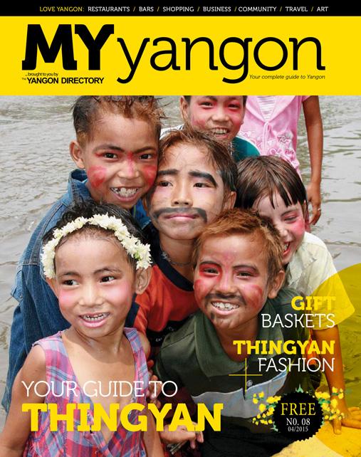 My-Yangon.jpg