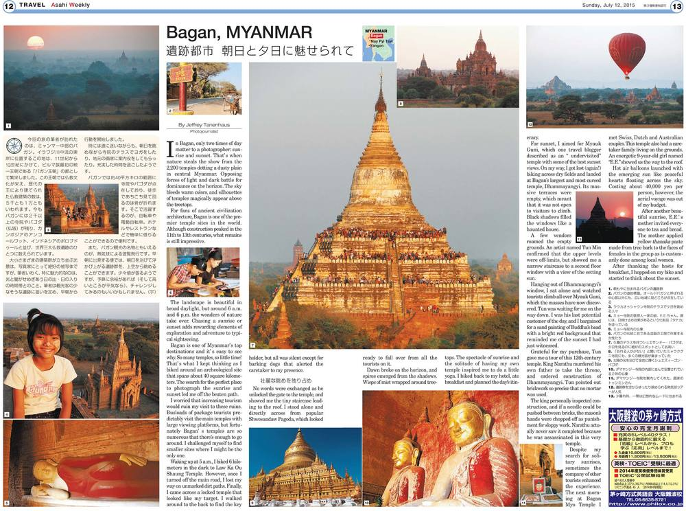 Bagan-Myanmar.jpg