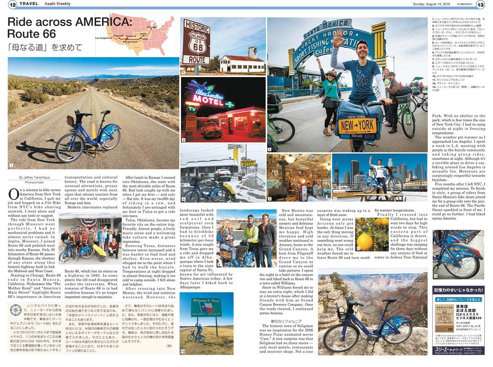 Bike-USA-Route-66.jpg